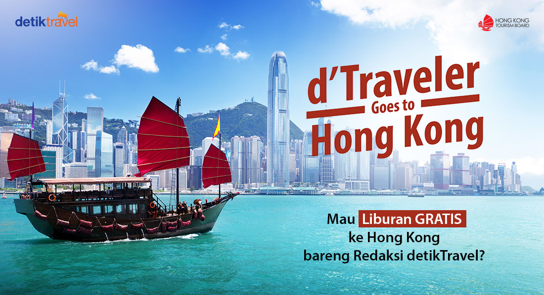 dTraveler Goes To Hong Kong